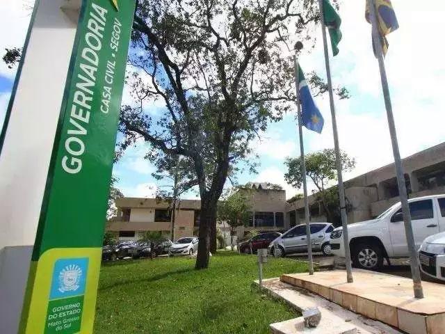 Sede da Governadoria, no Parque dos Poderes, em Campo Grande (Foto: Divulgação)