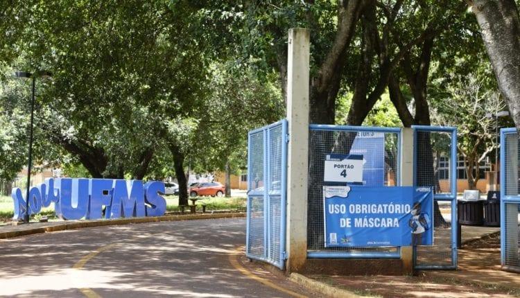 UFMS em Campo Grande (Foto: Marcos Ermínio, Midiamax)